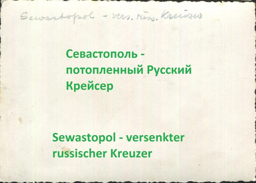 img259 (1).jpg